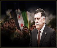 رئيس حكومة الوفاق يعترف ويحسم حقيقة وجود المرتزقة السوريين في ليبيا
