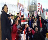صور وفيديو| المصريون ببريطانيا ينظمون وقفة تأييد للرئيس بمشاركة محمد فؤاد