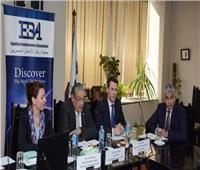 تعاون مصري هولندي في وضع استراتيجية لدعم وتطوير القطاع الخاص