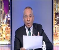 موسى: الشعب القطري ممنوع من الكلام منذ 14 يناير.. فيديو