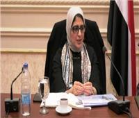 وزيرة الصحة: تقديم الخدمة العلاجية بالمجان لـ72 ألف مواطن خلال 15 يوما
