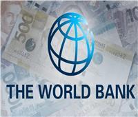 البنك الدولي يختتم زيارته لمصر.. ويعلن التزامه بمواصلة مساندته لتحقيق النمو