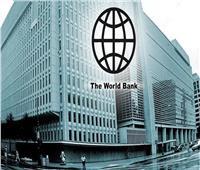 ماذا يعني مجلس المديرين التنفيذيين لمجموعة البنك الدولي؟