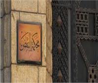 قرار جديد من المحكمة بشأن محاكمة المتهمين بـ«تنظيم داعش الصعيد»