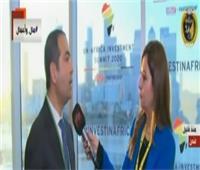 فيديو| رئيس صندوق مصر السيادي: نعمل على توسيع قاعدة البيانات الاستثمارية