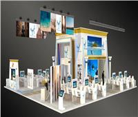 وزارة السياحة تشارك في الدورة الأربعين للمعرض الدولي «FITURE» بأسبانيا