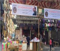 قبل عيد الشرطة ..شوادر «كلنا واحد» توفر الأغذية للمواطنين بأسعار مخفضة