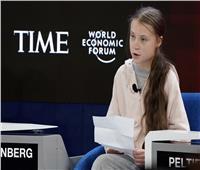 فيديو وصور.. خلال مشاركتها في دافوس| الناشطة جريتا تونبري تدعو للاستماع للشباب