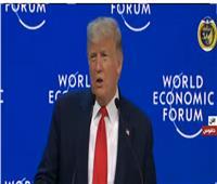 بث مباشر| كلمة ترامب في المنتدى الاقتصادي العالمي بمدينة دافوس