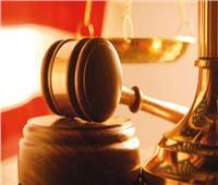الصين: الحكم على رئيس الإنتربول السابق بالسجن 13 عاما ونصف
