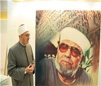 """أمين """"البحوث الإسلامية"""" يتفقد جناح الأزهر بمعرض القاهرة الدولي للكتاب"""