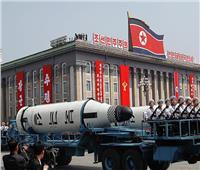 كوريا الشمالية تصرح بعدم تقيدها بالالتزام بوقف التجارب النووية