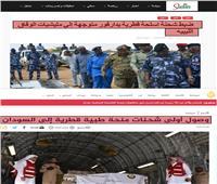 «منبر الأكاذيب».. قناة الجزيرة تخدع السودانبشحنة مساعدات طبية «وهمية»