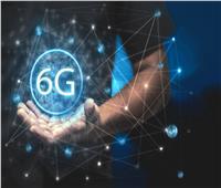 رغم عدم انتشار «5G».. دول تعلن إطلاق شبكات الجيل السادس