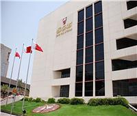 المصرف المركزي البحريني: تغطية أذونات حكومية بقيمة 100 مليون دينار