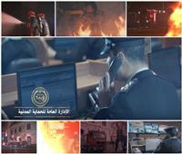 فيديو| «الحماية المدنية».. رجال لا يهابون النار