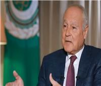 أبو الغيط: التدخلات التركية وراء تدهور أوضاع ليبيا.. فيديو
