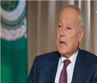 فيديو| أبو الغيط: أوروبا حريصة على عدم حدوث نزاع إقليمي بالشرق الأوسط