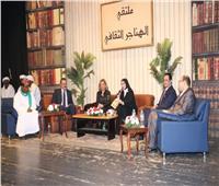 صور| ناهد عبد الحميد: الرئيس السيسي استعاد ريادة مصر بأفريقيا