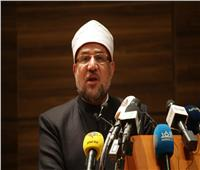 خطاب هام لوزير الأوقاف بحضور الرئيس الموريتاني