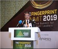 بمشاركة 28 دولة.. القاهرة تستضيف النسخة الثالثة لقمة «فينجر برينت»