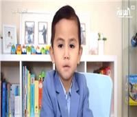 شاهد| معجزة.. طفل ماليزي عمره 3 سنوات في نادي العباقرة