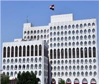 الخارجية العراقية تدين القصف الذي وقع على مقربة من السفارة الأمريكية