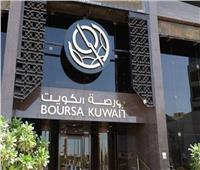 بورصة الكويت تنهي تعاملاتها على انخفاض المؤشر العام