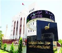 مؤشر سوق مسقط يغلق منخفضًا بنسبة 087ر0 %