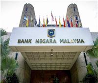 البنك المركزي الماليزي يعلن خفض معدل الفائدة