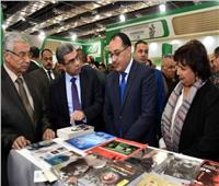 صور| رئيس الوزراء يتفقد جناح «أخبار اليوم» بمعرض الكتاب.. ويشيد بإصدارات المؤسسة