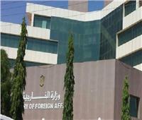 السودان يشارك في اجتماع دول جوار ليبيا بالجزائر