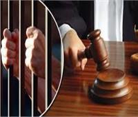 حبس متهم بالانضمام لجماعة محظورة بالتجمع