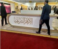 محمد صلاح بجناح الأزهر في معرض الكتاب 2020