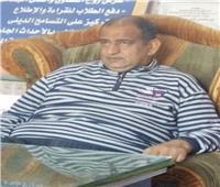 وفاة رئيس لجنة أثناء امتحانات الشهادة الإعدادية بنجع حمادي