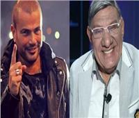 بالفيديو | تعليق صادم من مفيد فوزى عن الهضبة عمرو دياب