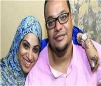 رسالة خاصة من زوجة المهندس المصري المحكوم عليه بالإعدام في السعودية