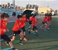 منتخب الكرة النسائية يختتم معسكره المفتوح اليوم