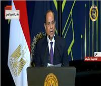 السيسي بعيد الشرطة: التاريخ سيتوقف كثيرًا أمام التجربة المصرية وشعبها الأبي