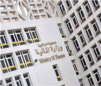 وزارة المالية تطرح أذون خزانة بقيمة 5ر20 مليار جنيه