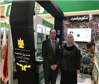 بأنشطة وفعاليات مميزة.. وزيرة التضامن تتفقد جناح صندوق «مكافحة الإدمان» بمعرض الكتاب