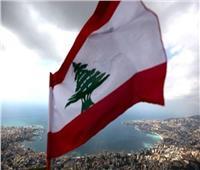 فرنسا تحث لبنان على اتخاذ إجراءات طارئة للخروج من أزمته