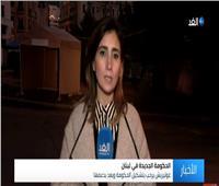 """مراسلة """"قناة الغد"""": دعوات للحشد في عدة ساحات رئيسية بلبنان"""