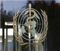 «الصحة العالمية»: لا إصابات بفيروس «كورونا الجديد» في مصر