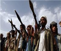 اليمن: ميليشيات الحوثي تقصف الأحياء السكنية بالحديدة