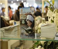 صور|أبرزها القصص القرآني وسيرة الرسول.. ٦ سلاسل للطفل في جناح الأزهر بمعرض الكتاب