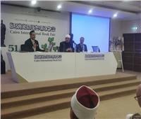 الحاج علي ينيب عن وزير الثقافة في ندوة إطلاق مشروع رؤية
