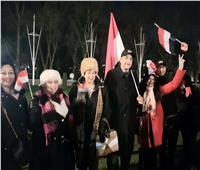 الجالية المصرية ببرايتون تشارك باحتفالية استقبال الرئيس السيسي