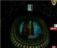 بث مباشر| بدء احتفالية مصرنا باستاد القاهرة