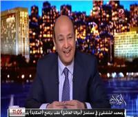 «أديب»: ترامب بيخلص في صفقة القرن والتورتة بتتقطع.. فين جامعة الدول العربية؟